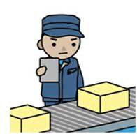 品質の安定化と検品作業の効率化
